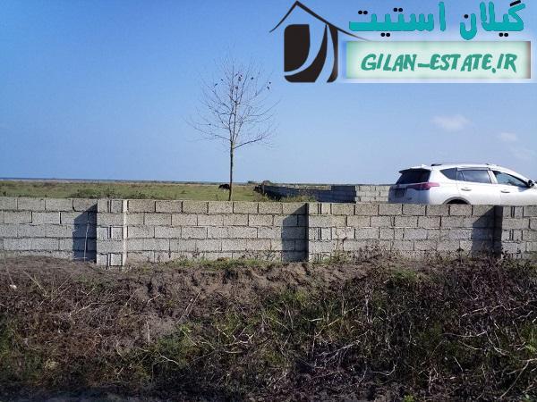 خرید زمین ساحلی سند دار _حومه لاهیجان