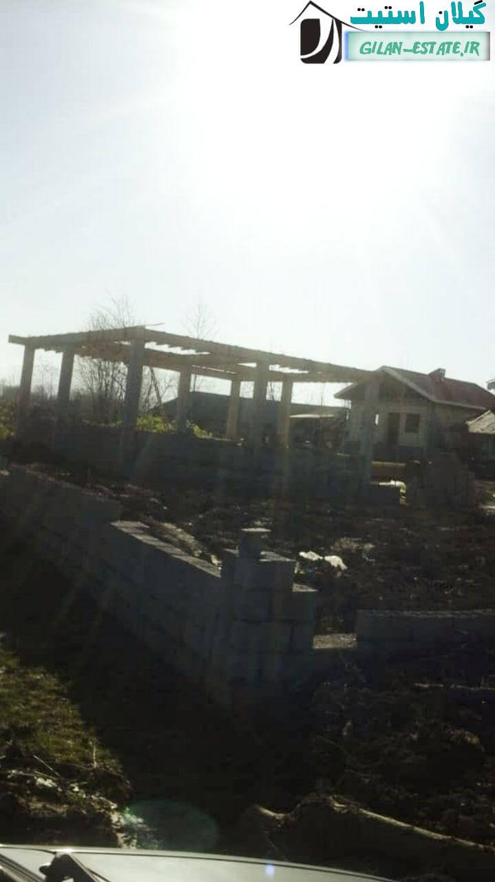 خرید زمين با بناي نيمه ساخت_سياهکل