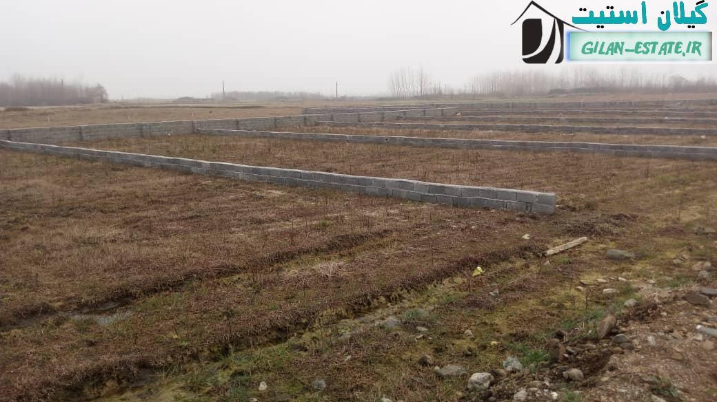 فروش یک قطعه زمین ۲۵۰ متری لنگرود